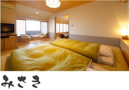 潮騒の宿ふじま:二間客室「みさき」