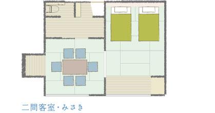 潮騒の宿ふじま:二間客室「みさき」の見取り図